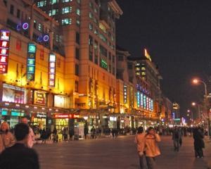 Cele mai dinamice vaduri comerciale din lume: Chiria din Beijing a crescut cu 109,5% in ultimul an