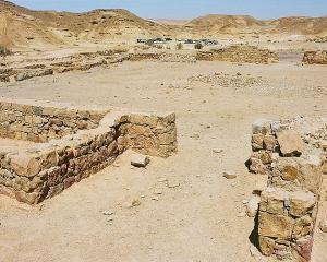 Americanii au descoperit un templu antic langa Ierusalim