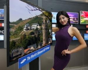 Samsung reduce numarul posturilor de conducere din divizia de LCD-uri