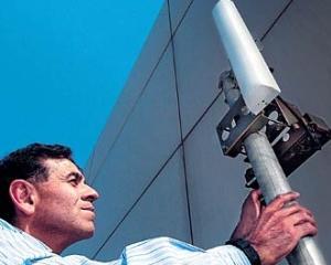 Taxa unei licente WiMAX, sub trei milioane de euro