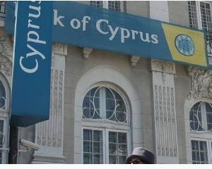 FMI, UE si BCE vor sprijini Ciprul