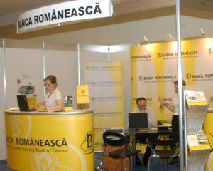 Facturile Cosmote pot fi platite la bancomatele Banca Romaneasca