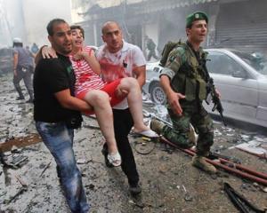 ATAC TERORIST la Tel Aviv: 20 de raniti