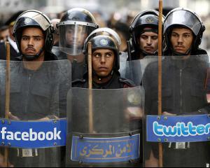 Armata egipteana si-a facut pagina de Facebook