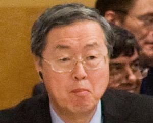 Banca Centrala a Chinei va sustine in continuare Zona Euro