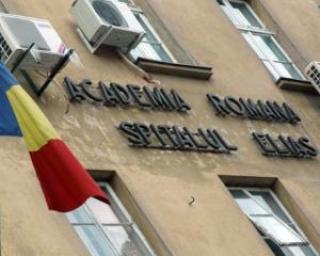 Parintii deputatei moarte au facut plangere penala impotriva Spitalului Elias