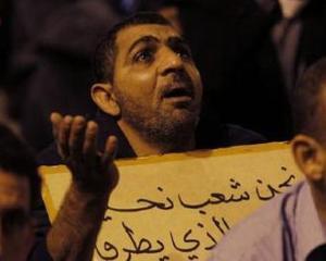 BAHRAIN: Poporul indoliat cere rasturnarea monarhiei