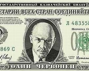 Unele crize financiare se rezolva cu bani rusesti