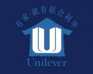 China a amendat Unilever cu 308.000 dolari