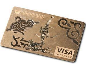 Card Visa gold, la propriu de aur