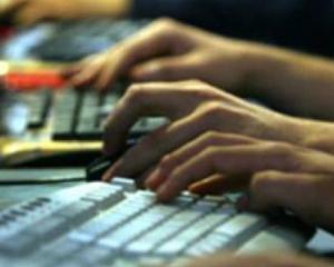 132 de site-uri, inclusiv romanesti, blocate pentru ca vindeau produse contrafacute