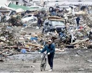 CUTREMUR JAPONIA 2011: Situatia din Tokyo