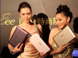 ASUS lanseaza Sirocco, in tentativa de a revitaliza linia Eee PC si netbookurile