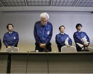 Raport special: Inginerii japonezi stiau ca un eventual tsunami poate sa afecteze centrala