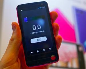 Operatorul telecom japonez Softbank lanseaza primul telefon din lume cu detector de radiatii