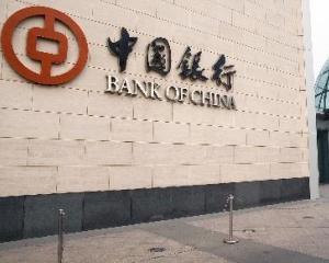 China detine rezerve valutare de 3.000 de miliarde de dolari. Ce ar putea