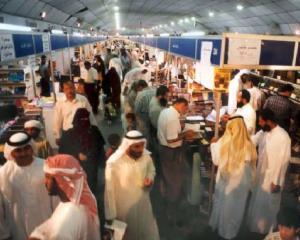 MECMA: 32 de firme noi au expus la Centrul romanesc de la Sharjah Expo din Emiratele Arabe Unite