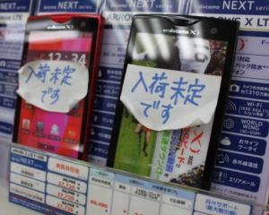 Bazarul de telefoane din Japonia: iPhone-ul,