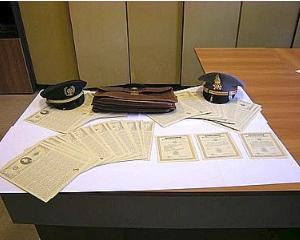 Justitia italiana a confiscat bonuri de tezaur false in valoare de 6 000 miliarde de dolari