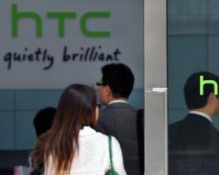 HTC se extinde pe pietele de continut digital multimedia si jocuri online