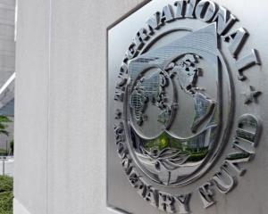 Tara noastra contribuie cu un plus de 781,2 milioane DST la majorarea capitalului FMI