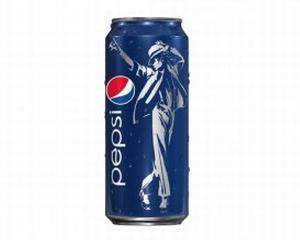 Pepsi va lansa o serie de doze cu imaginea lui Michael Jackson