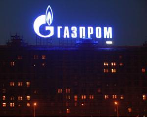 Putin critica ancheta impotriva Gazprom