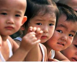 Amenda record in China pentru al doilea copil
