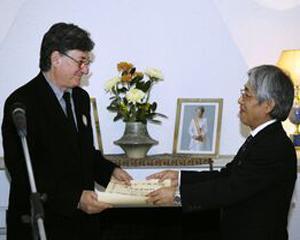 Distinctie acordata domnului Ion Caramitru de catre Ministerul Afacerilor Externe de la Tokio