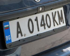 Cei care isi inmatriculeaza masinile in Bulgaria ar putea circula doar 90 de zile cu ele in Romania
