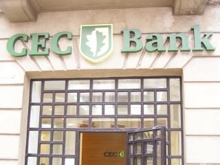 CEC Bank poate colecta contributii de asigurari de sanatate