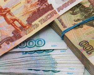 Rusia vrea sa limiteze platile cu bani lichizi