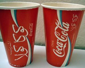 De ce investeste Coca-Cola aproape un miliard de dolari in Arabia Saudita?