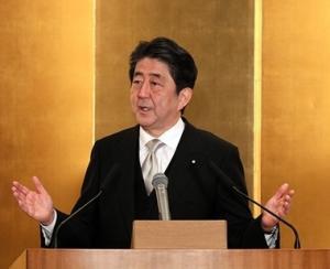 Premierul Japoniei se va intalni la Bucuresti cu presedintele Iohannis