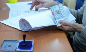 Alegerile prezidentiale vor avea loc pe 10 noiembrie, primul tur, si 24 noiembrie al doilea tur