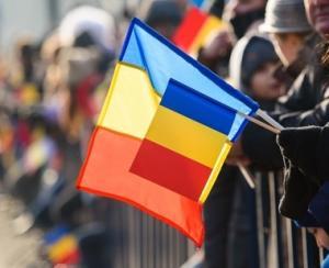 Astazi este Ziua Drapelului National al Romaniei