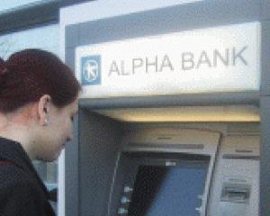 Alpha Bank lanseaza Alpha IMM SMART Management