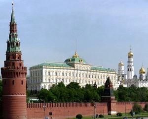 Ambasada Rusiei la Kiev a fost atacata