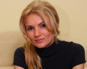 Andreea Paul: