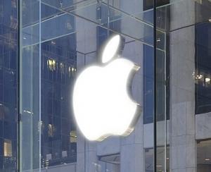 iPhone a umflat profitul Apple la 53,4 miliarde de dolari