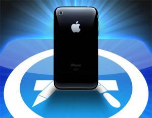 Premiu de 10.000 de dolari de la Apple pentru descarcarea cu numarul 50 de miliarde