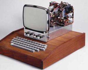 Vand computer second hand: accept 116.000 de dolari sau cea mai buna oferta!
