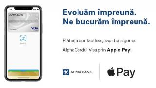 Platile prin Apple Pay sunt disponibile pentru clientii Alpha Bank Romania