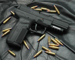 Depunerea de catre Romania a instrumentului de ratificare a Tratatului privind comertul cu arme