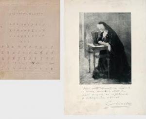 Artmark organizeaza Licitatia Jubileu - Casa regala la 150 ani