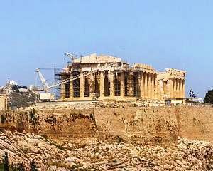 Atena, orasul din Europa unde pretul locuintelor s-a prabusit