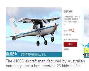Alibaba vinde avioane pe site-ul Taobao