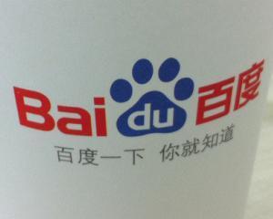 Motorul de cautare Baidu ajunge in Brazilia