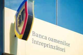 Banca Transilvania, amendata cu 100.000 euro pentru incalcarea confidentialitatii si securitatii datelor cu caracter personal