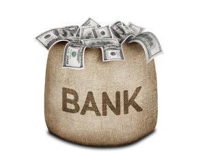 Ce banca lanseaza un nou produs de creditare pentru intreprinderile mici si mijlocii